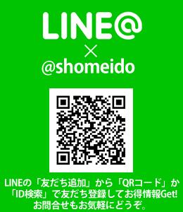 LINE@shomeido