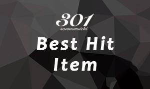 301 Best Hit Item