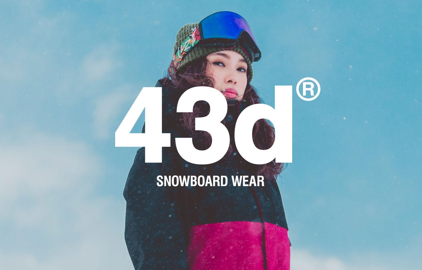 スノーボードウェア 43degrees