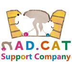 AD.CAT