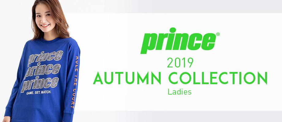 prince Ladies
