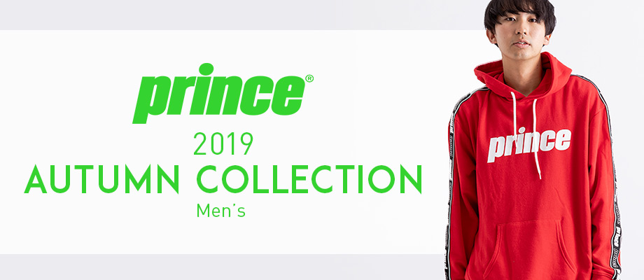 prince Mens