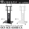 ocf-450ⅢCA