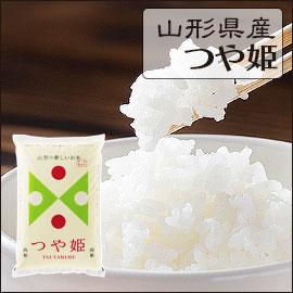 山形県 白米か玄米 つや姫 10kg