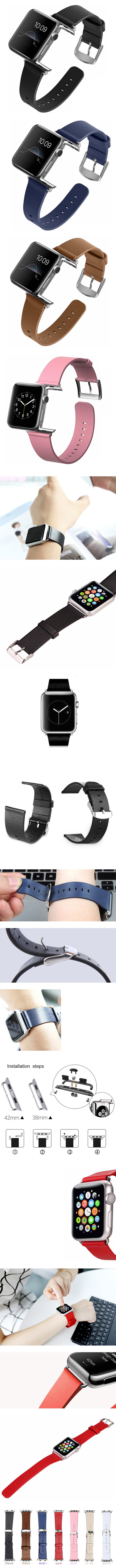 Apple Watch バンド ベルト 42mm 38mm 本革 レザー アップルウォッチ applewatchバンド applewatchベルト
