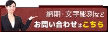表彰の専門店 赤井トロフィー