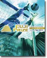 Fuji PRIZE(フジプライズ)カタログ