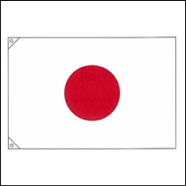 国旗(日の丸)天竺地