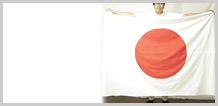 横断幕や応援旗として大きく使える旗