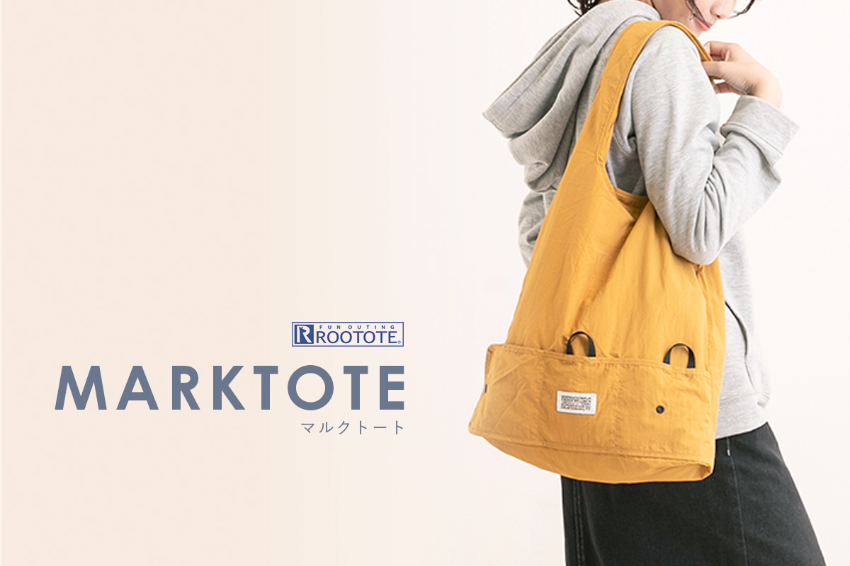 ROOTOTE ルートート MARKTOTE マルクトート