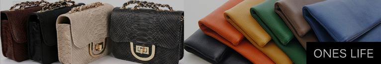 ONESLIFE 豊富な品揃え 海外直輸入!鞄激安専門店