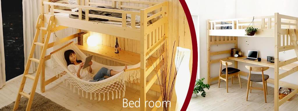 好きなベッド探しはおしゃれ家具通販 allamoda