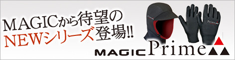MAGICから待望のNEWシリーズ登場 Magic Prime