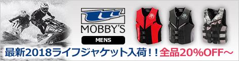 Mobbys ライフジャケット メンズ