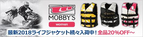 Mobbys ライフジャケット レディース
