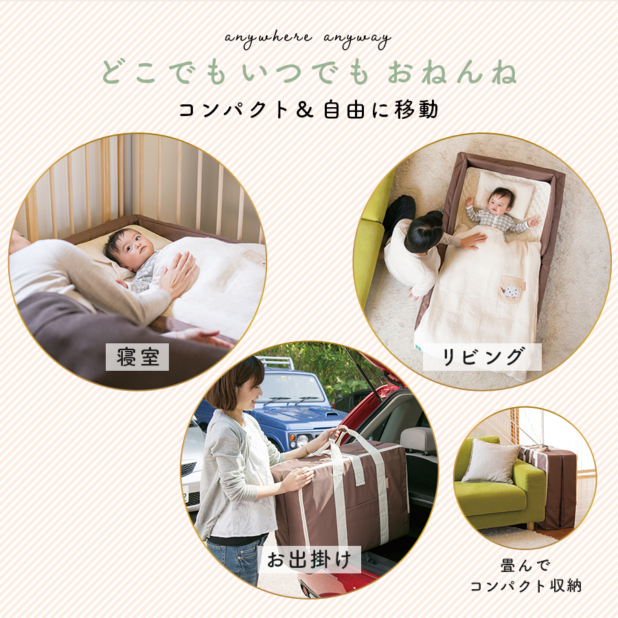 ベッドサイドベッド