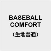 PRO CLUB ベースボール 生地普通