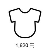 PRO CLUB 生地薄め 裾丸