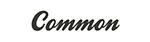 Common (コモン)