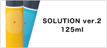 SOLUTION ver.2 125ml
