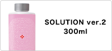 SOLUTION ver.2 300ml