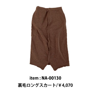 na-00130