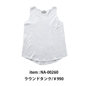 na-00260