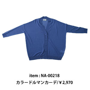 na-00218