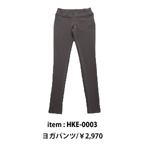 hke-0003