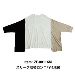 ze-00116m