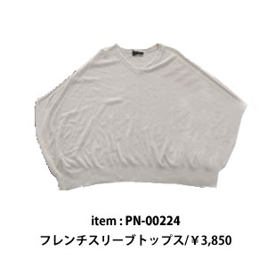 pn-00224