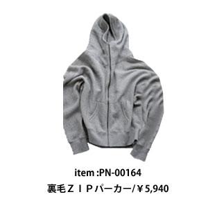 pn-00164
