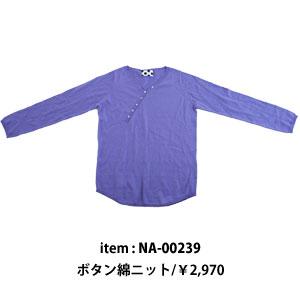 na-00239