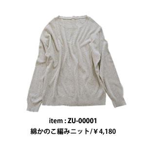 zu-00001