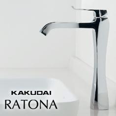 カクダイ 水栓金具 RATONAシリーズ