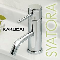 カクダイ 水栓金具 SYATORAシリーズ