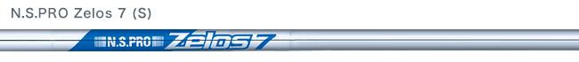 Speeder EVOLUTION for EPIC カーボンシャフト