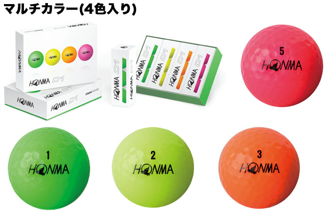 HONMA GOLF NEW D1 BALL MULTICOLOR