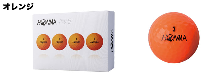 HONMA GOLF NEW D1 BALL ORANGE