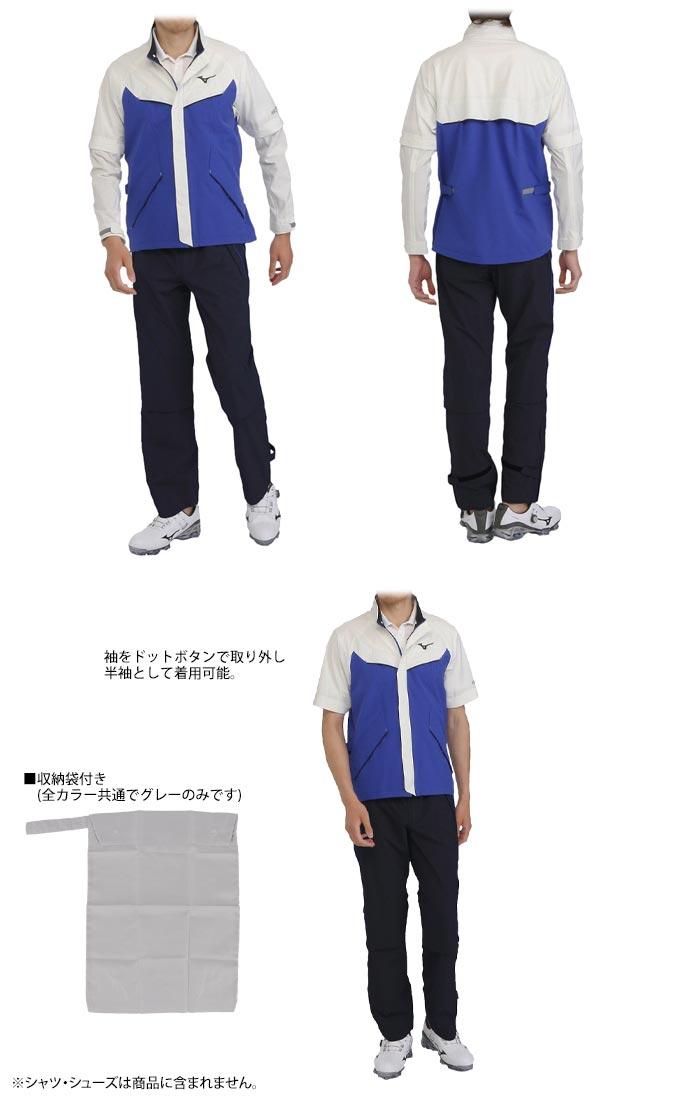 mizuno GOLF 軽量 収納袋付き ストレッチ ネクスライトII レインウェア 上下セット view4