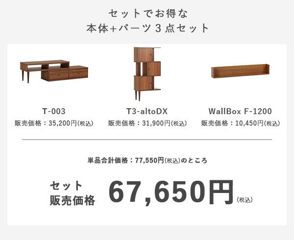 price-set1272.jpg