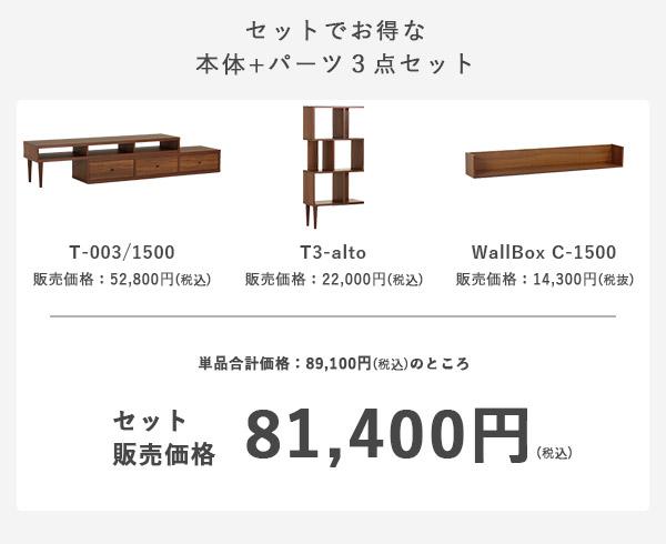 price-set1278.jpg
