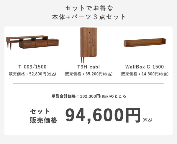 price-set1284.jpg