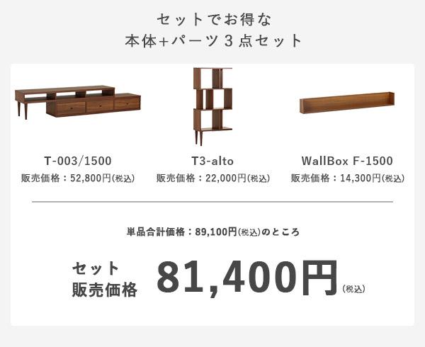 price-set1302.jpg