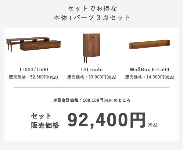 price-set1314.jpg