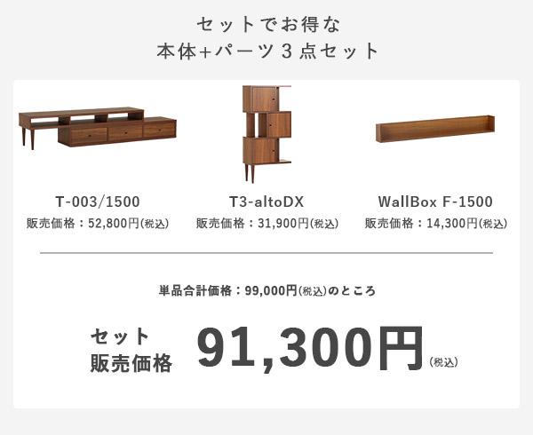 price-set1320.jpg