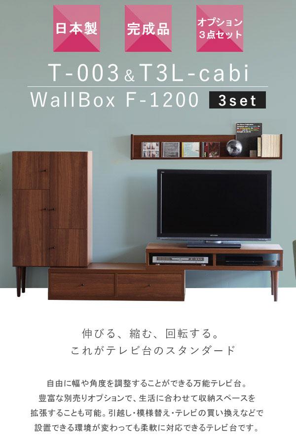 set1266_sp1.jpg