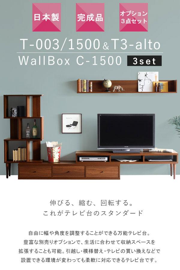 set1278_sp1.jpg