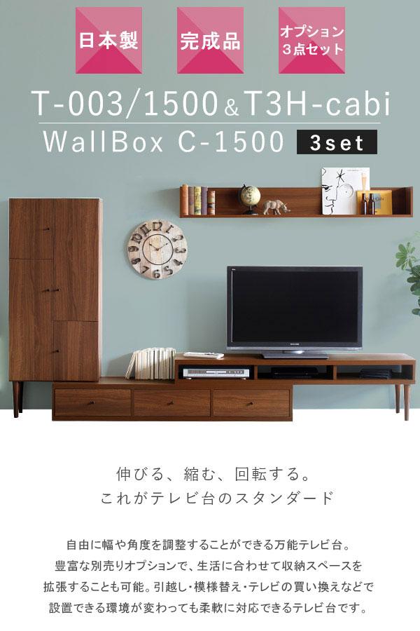 set1284_sp1.jpg