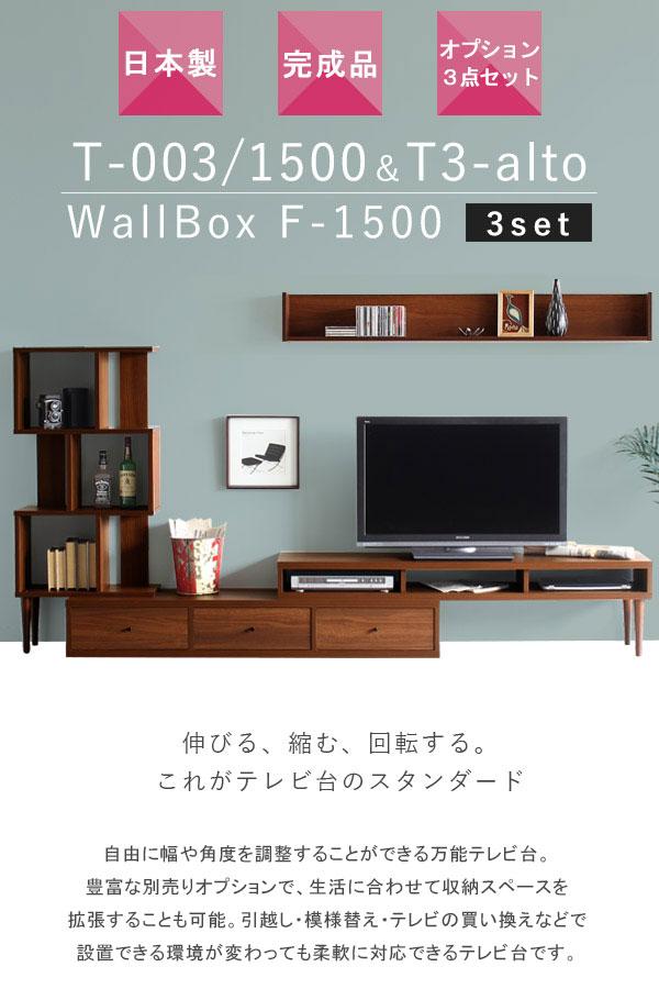 set1302_sp1.jpg